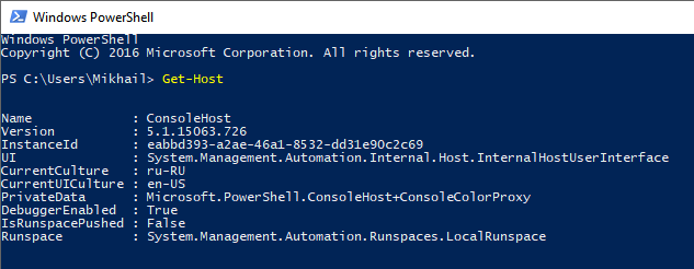 Windows PowerShell - Get-Host