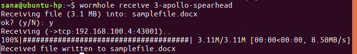 $ wormhole receive [wormhole_code]